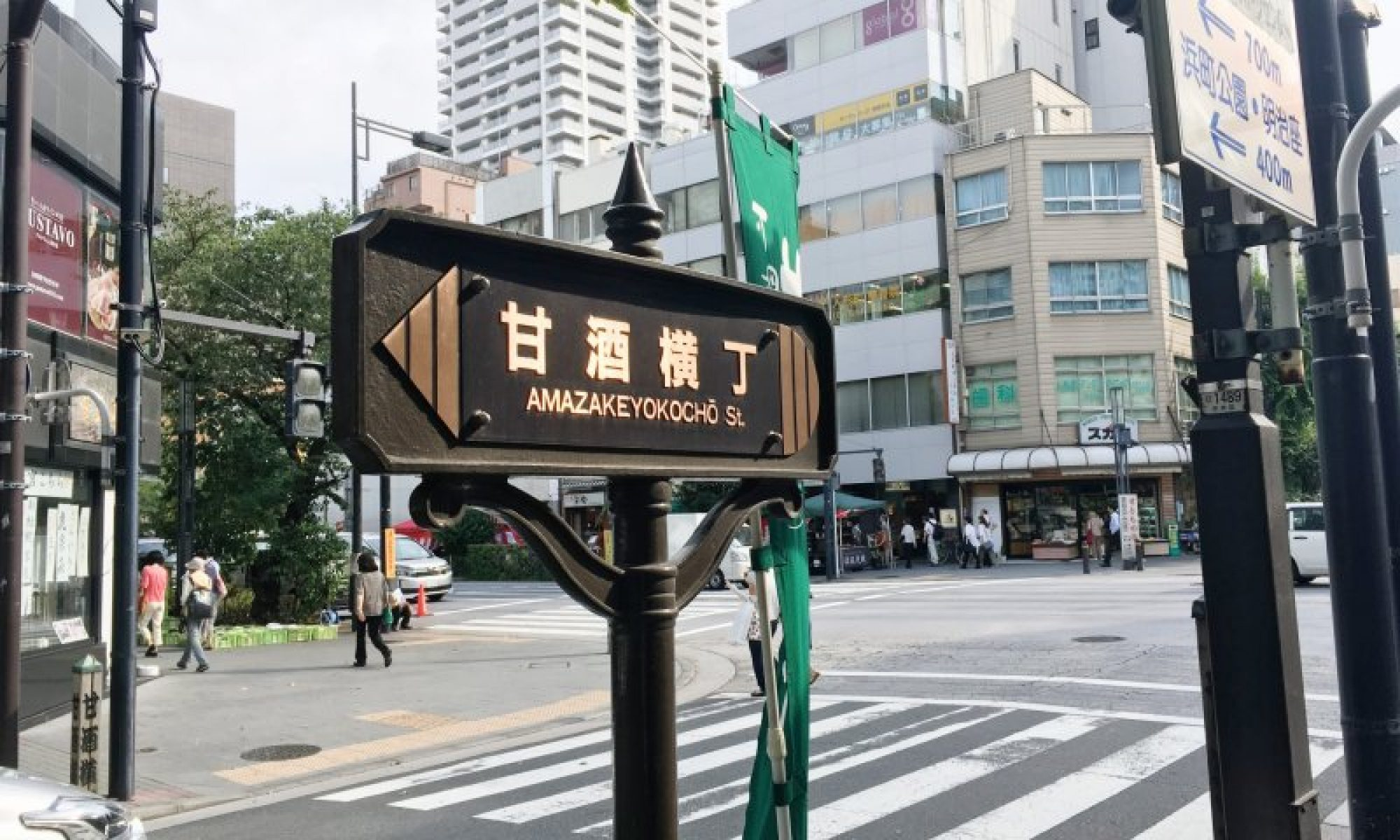 ゆるっと日本橋♪人形町・水天宮・三越前