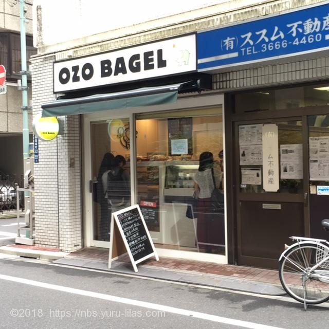 ベーグル 日本橋 東京でもっとも美味しいベーグルを食べるならココ!水天宮のベーグル専門店「OZO BAGEL(オーゾウ・ベーグル)」